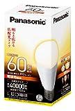 Panasonic LED電球 一般電球タイプ 広配光タイプ 10.0W  (電球色相当) E26口金 電球60W形相当 810 lm LDA10LGK60W