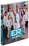 ER �۵�̿�� V �ҥե��ե������������ ���å�2 [DVD]