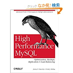 High Performance Mysql: Optimization, Backups, Replication and Balancing (Advanced Tools and Techniques for Mysql Administrators)