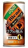 ダイドーブレンド コクの極み[砂糖ゼロ]185g缶×30本