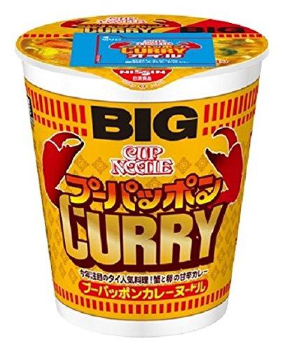 日清食品 カップヌードル プーパッポンカレー ビッグ 105g×12個