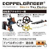 DOPPELGANGER(ドッペルギャンガー) ウォータープルーフサイクルウェア DA007RW Mサイズ 上下セット 収納バッグ付属 DA007RW