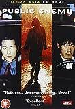 PALISADES Public Enemy [DVD]