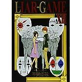LIAR GAME 13 (ヤングジャンプコミックス)