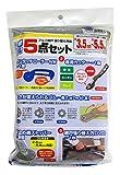 ダイオ化成 アルミ網戸 張り替え用品 5点セット ゴム色 グレー(長さ約7m×1本)