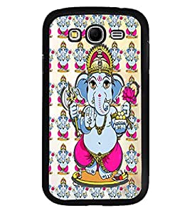 Fuson Premium Ganesh Maharaj Metal Printed with Hard Plastic Back Case Cover for Samsung Galaxy Grand Neo i9060
