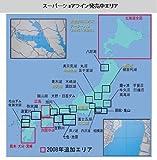 スーパーショアライン 桧原湖・猪苗代 客注品