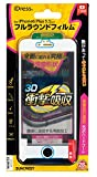 51DkZGu97IL. SL160  2015年5月28日のスマホ、タブレットアクセサリー、音響機器、PC関連製品セール情報 OCNの音声通話+LTEデータ通信SIMなどが特価!