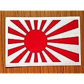 【gus-006】給油口専用カッティングステッカー 十六条旭日旗 日章旗(2)