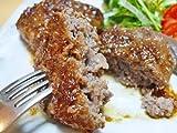 プレミア神戸牛ハンバーグ(自家製ソース付き) 【お惣菜】