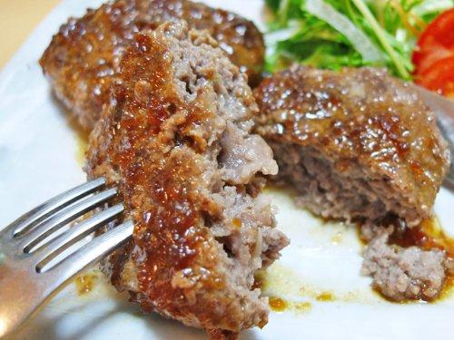 プレミア神戸牛ハンバーグ 10個入り(自家製ソース付き) 【お惣菜】
