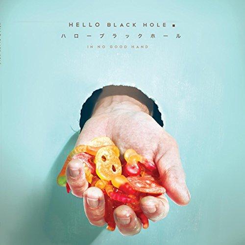 Vinilo : Hello Black Hole - In No Good Hand (LP Vinyl)