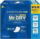 リブドゥ リフレ Mr.DRY 男性用 セルフケアパッド 18cm×34.5cm 14枚