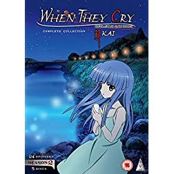 When They Cry: KAI S2 Collection
