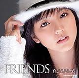 FRIENDS(初回限定盤)(DVD付)