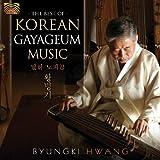 韓国伝統楽器・カヤグム 伽椰琴 (The Best of Korean Gayageum Music)