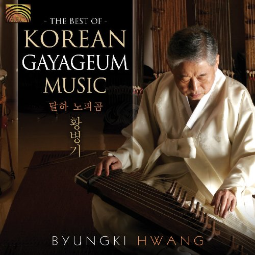 韓国伝統楽器・カヤグム(The Best of Korean Gayageum Music)