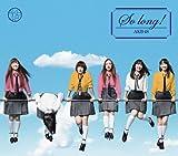 So long!【多売特典生写真付き】(通常盤 TYPE-K DVD付)