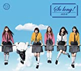 AKB48(大島TeamK)「夕陽マリー」