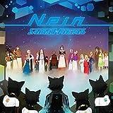 Nein(通常盤)