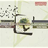 Symphonie N 5 - Prelude To A Celebration Of Birds - Atom Hearts Club Suite N 2