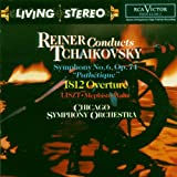 Tchaikovsky: Symphony 6, 1812 Overture / Liszt: Mephisto Waltz