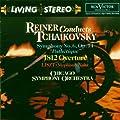 Living Stereo - Reiner conducts Tchaikovsky: Sinfonie Nr. 6 u.a.