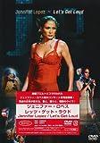 レッツ・ゲット・ラウド [DVD]