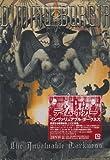 インヴァリュアブル・ダークネス [DVD]