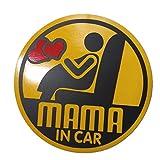 Amazon.co.jpMAMA IN CAR 妊婦 乗車中 ( 12cm マグネット ステッカー 丸角 安産 ママ )