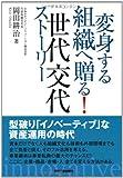 ブログ世代交代 アニメロブログ → アニメロブログ-NEXT-