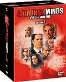 クリミナル・マインド/FBI vs. 異常犯罪 シーズン3 COMPLETE BOX [DVD]