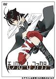 モノクローム・ファクター vol.1(初回限定版)
