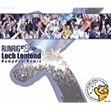 Loch Lomond (Radio Edit)
