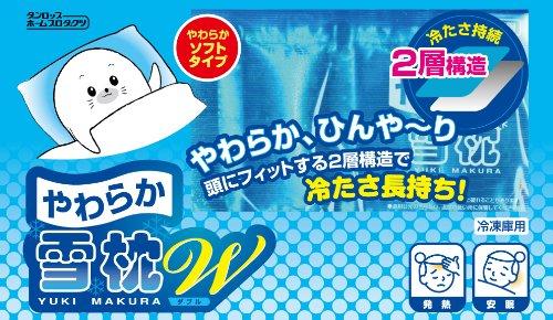 やわらか雪枕W