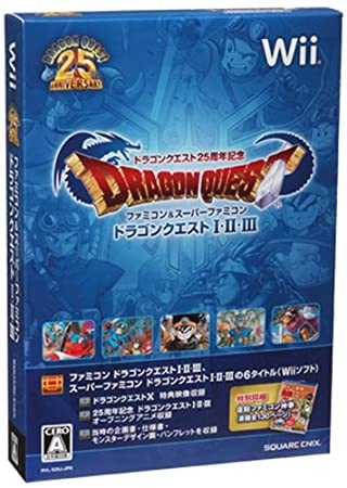 Dragon Quest Collection [Japan Import]