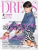 DRESS(ドレス) 2015年 04 月号 [雑誌]
