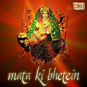 Mata Ki Bhetain