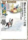 img - for cocokala kokokala (Japanese Edition) book / textbook / text book