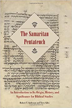 essay on the pentateuch Documentary hypothesis and the pentateuch: a necessary combination in understanding the pentateuch - essay example.