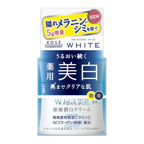 KOSE モイスチュアマイルド ホワイト クリーム 55g
