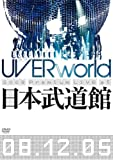 UVERworld 2008 Premium LIVE at 日本武道館(通常盤) [DVD]