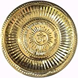 Brass Pooja Plate With Om Design And Gayatri Mantra - 16.5 Cm Dia