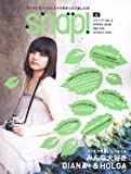Snap! VOL.2 (SPRING 2008)―オシャレなフィルムカメラをゆったり楽しむ本 (2) (INFOREST MOOK) (INFOREST MOOK)