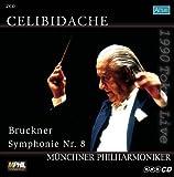 チェリビダッケ&ミュンヘン・フィル/ブルックナー:交響曲第8番 ハ短調 (Bruckner : Sym. 8 / Celibidache & Munchner Philhamorniker) (2CD) [日本語解説付]