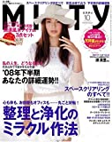 MISTY (ミスティ) 2008年 10月号 [雑誌]