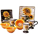 French Sunflowers 16-piece Dinnerware Set
