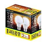STYLED LED電球 2個パック 広配光タイプ 485lm 電球色相当(E26口金 一般電球形40W形相当5.5W 密閉器具使用可能) FLA7L2