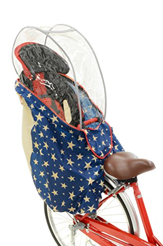 OGK技研 うしろ子乗せ用ソフト風防レインカバー RCR-003 スター 専用袋付