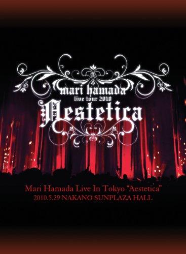 Mari Hamada Live In Tokyo 'Aestetica', [Region 2]